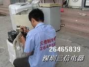 供应深圳Jinling洗水机维修/Jinling洗水机维修电话图片