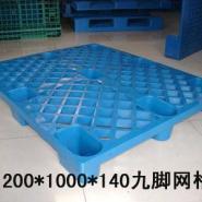 医药食品1210九脚网格塑料托盘图片