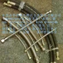 供应发电机油管管件尽在华锋液压