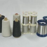 供应涤纶金属丝纱线