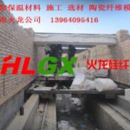 砖窑保温材料图片
