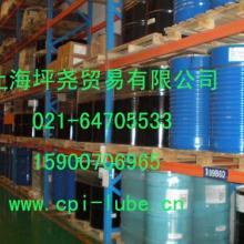 供应工业用强力清洁剂