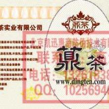 供应茶楼安全线水印纸防伪代金礼券设计制作印刷批发