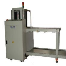 供应SL系列全自动上料机,全自动下料机,SMT相关设备