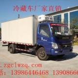 福田6吨冷藏车江淮6吨冷藏车价格
