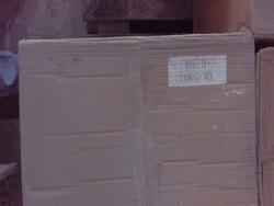 供应乙丙专用促进剂EG-3促进剂EG3