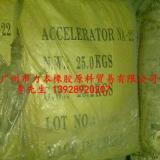 供应特种促进剂NA-22促进剂NA22
