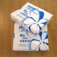 供应230单层纯木浆餐巾纸