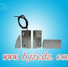 供应有线金属门磁探测器