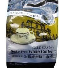 热销菲律宾进口金赌城白咖啡(无糖型)批发