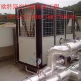 供应温州欧特斯空气能热泵热水器