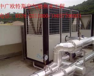 温州欧特斯空气能热泵热水器图片