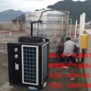中广欧特斯中广欧特斯空气能热水器图片