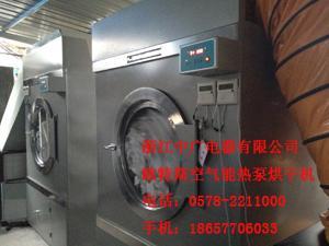 杭州空气能热泵烘干机供应商图片
