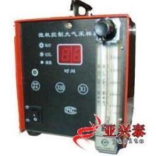 大气采样器/大气采样仪PN000173