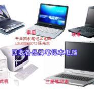 天津高价回收企业库存电脑图片