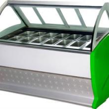 供应宏安冷柜,蛋糕冷柜,冷藏制冷设备,冰淇淋冷柜,冷藏设备,批发