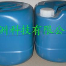 供应PVC胶水,PVC胶盒胶水,PVC快干胶水