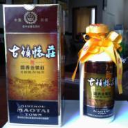茅台镇古镇怀庄酒图片