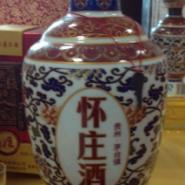 怀庄景德镇坛酱香酒图片
