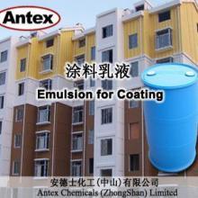 供应醋丙乳液/内墙乳液/建筑乳液图片