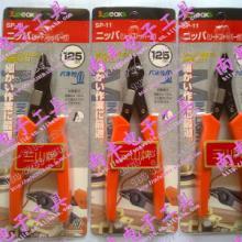 供应 日本三山牌 SP-11 电子剪 斜嘴剪 电子钳图片