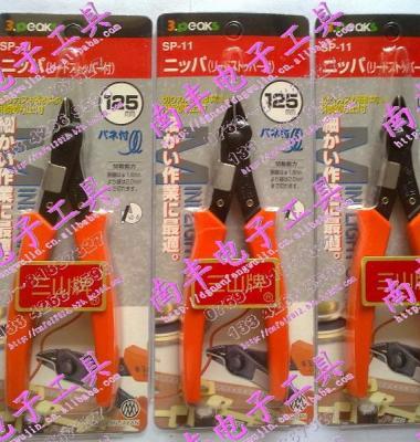 日本三山牌SP-11电子剪斜嘴剪图片/日本三山牌SP-11电子剪斜嘴剪样板图 (1)