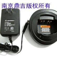 摩托罗拉GP88S对讲机充电器PMTN4025