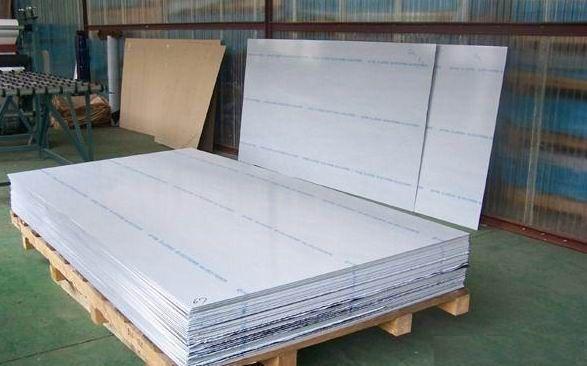 L1铝板、L1铝板、L1铝板、L1铝板、L1铝板、L1铝板、