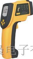 AR852B红外线测温仪非接触红外测温仪非接触温度计