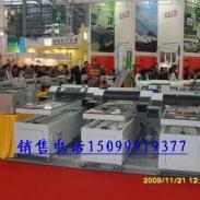PVC纪念卡彩印机图片