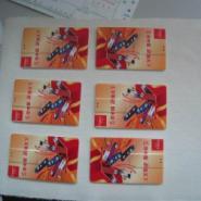 PVC纪念卡印刷机图片