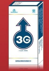 3G裕康茸参胶囊真有效果吗袔图片