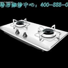 欧意厨具维修电话(北京欧意厨具维修电话)北京欧意厨具售后维修电话