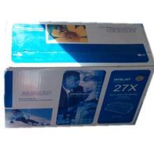 供应供长沙惠普4050打印机硒鼓适应HP4050