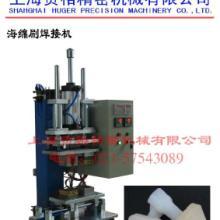 供应海绵刷焊接机