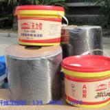 供应银行专业改造加固碳纤维胶工程13721407779