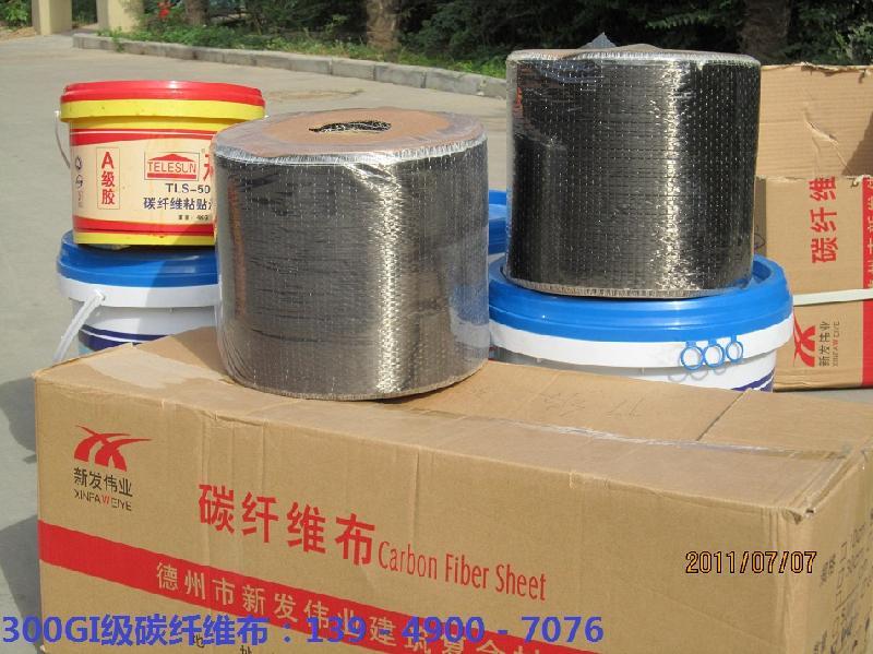 供应国产A级框架厂房加固碳纤维胶工程