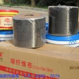 供应专业油田加固碳纤维胶-濮阳碳纤维加固-信阳碳纤维加固