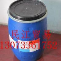 水性聚氨酯树脂XPUE