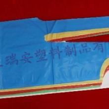 供应塑料围裙/一次性围裙/LDPE围裙厂批发