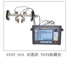 供应PXUT-910便携式超声波TO