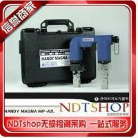 供应西安浙江MP-A2L(新款LED照明便携式磁粉探伤仪,磁粉探伤仪
