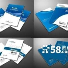 低价印刷产品手册