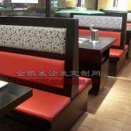 北京贴木皮双面卡座沙发北京快餐图片