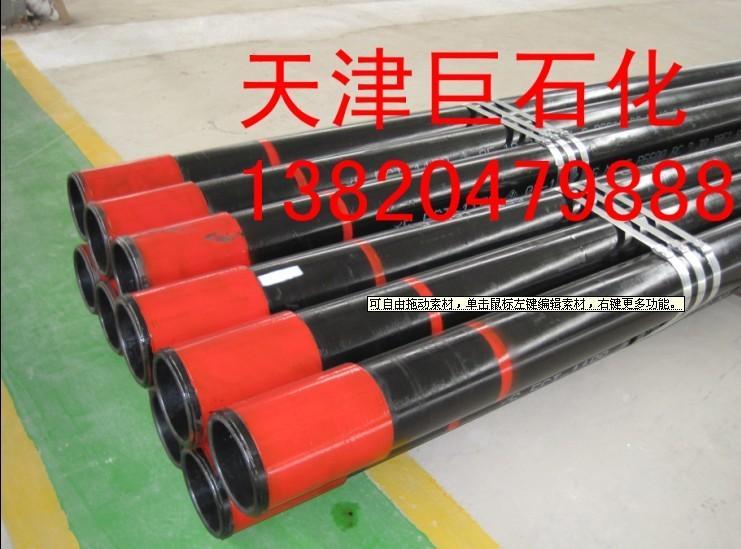 巨石化专业生产10号无缝钢管 10号无缝钢管 天津无缝钢管