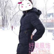 冬季羽绒服批发上海羽绒服批发市场个性中长款羽绒服批发批发