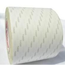 供应SONY T4000双面胶带 适用于汽车、家用电器、金属、塑胶、铭板等,可模切加工图片