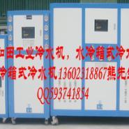 工业冷水机组图片