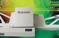 厂家直销读卡专家OMRV60D光标阅读机